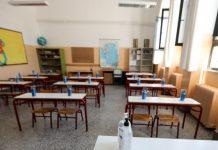 κλειστά σχολεία στη Κοζάνη