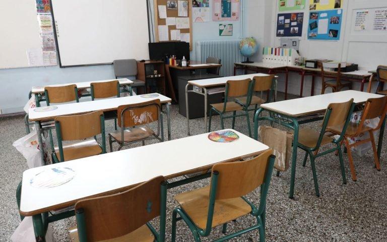 κλειστά τα σχολεία ειδικής αγωγής στην Αττική