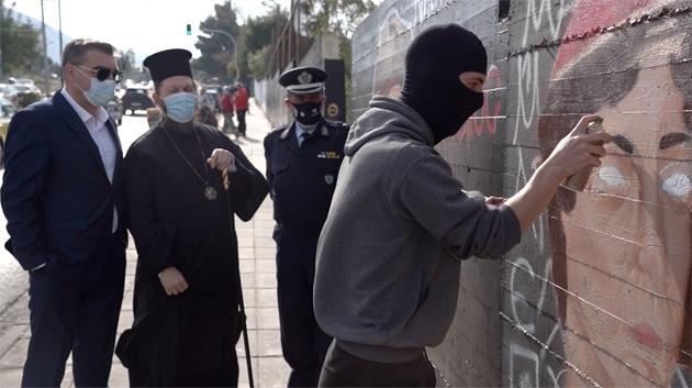 Τοιχογραφία Επανάσταση 21