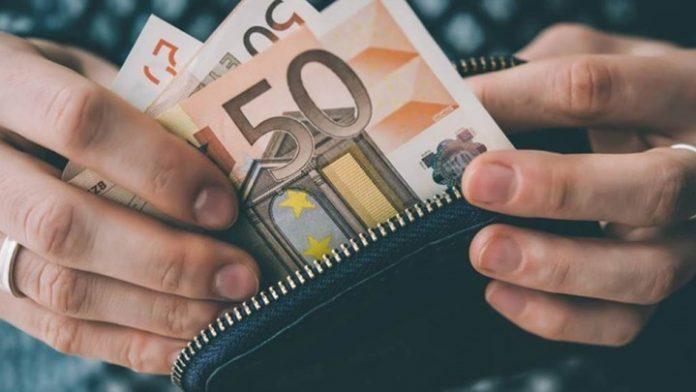 επίδομα 400 ευρώ στους επιστήμονες
