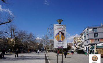 πλατεία ειρήνης