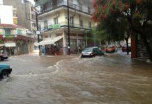 πλημμύρες, δράμα