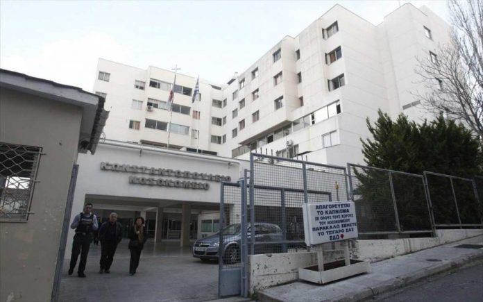 παραιτήθηκε ο διευθυντής παθολογικού στο Αγία Όλγα