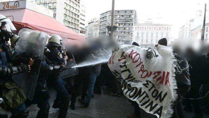 Αστυνομική βία στην πορεία Κουφοντίνα