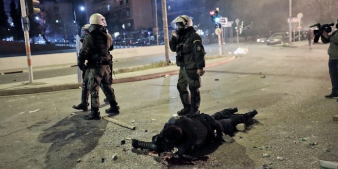 κατάθεση αστυνομικού της Νέα Σμύρνης