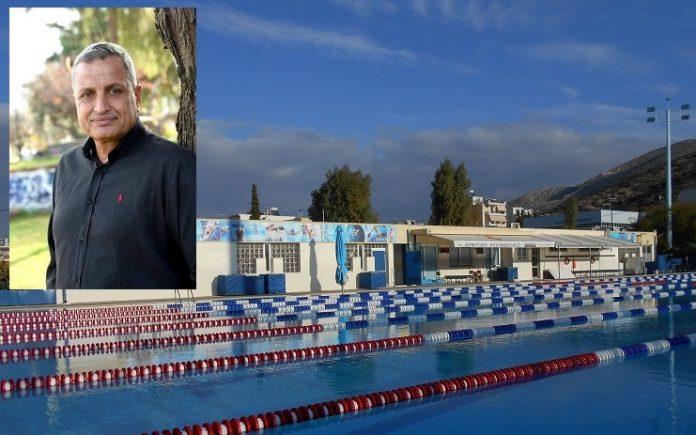 Σωτήρης Κύρκος δημοτικό κολυμβητήριο