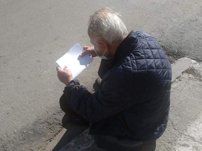 ΠΑΠΠΟΥΣ-ΠΕΖΟΔΡΟΜΙΟ