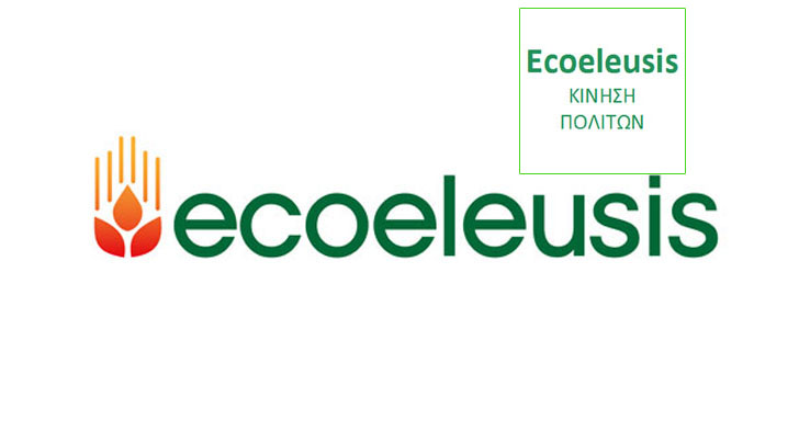 Ecoeleusis