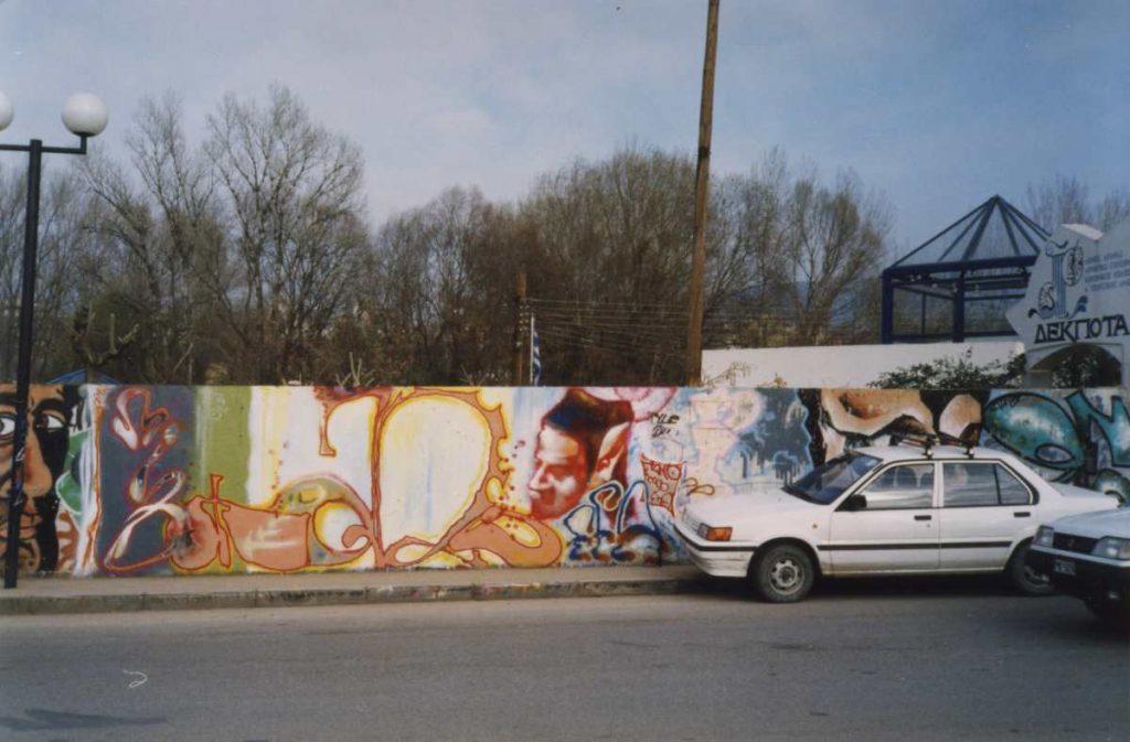 γκράφιτι στον τοίχο της Αγίας Βαρβάρας