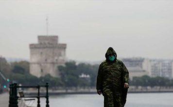 μεταλλάξεις στα λύματα της Θεσσαλονίκης