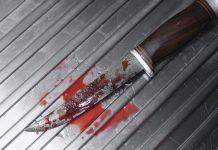Σκότωσε με μαχαίρι