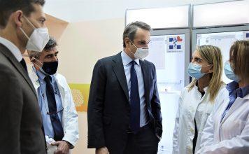 Μητσοτάκης στο Κέντρο Υγείας Πατησίων
