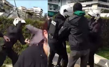 αστυνομία δέρνει πολίτη στη Νέα Σμύρνη