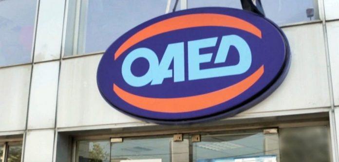 θέσεις εργασίας από τον ΟΑΕΔ
