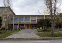 πανεπιστήμιο πάτρα