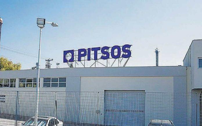κλείνει το εργοστάσιο pitsos