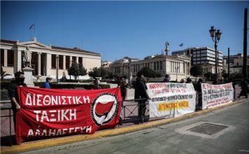 Πορεία Καλλιτεχνών στο κέντρο της Αθήνας