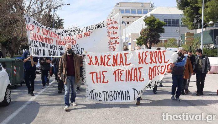 πορεία για την αστυνομική βία στη Θεσσαλονίκη