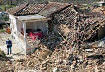 σεισμός στη Θεσσαλία