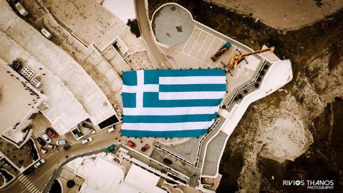 ελληνική σημαία Σαντορίνη