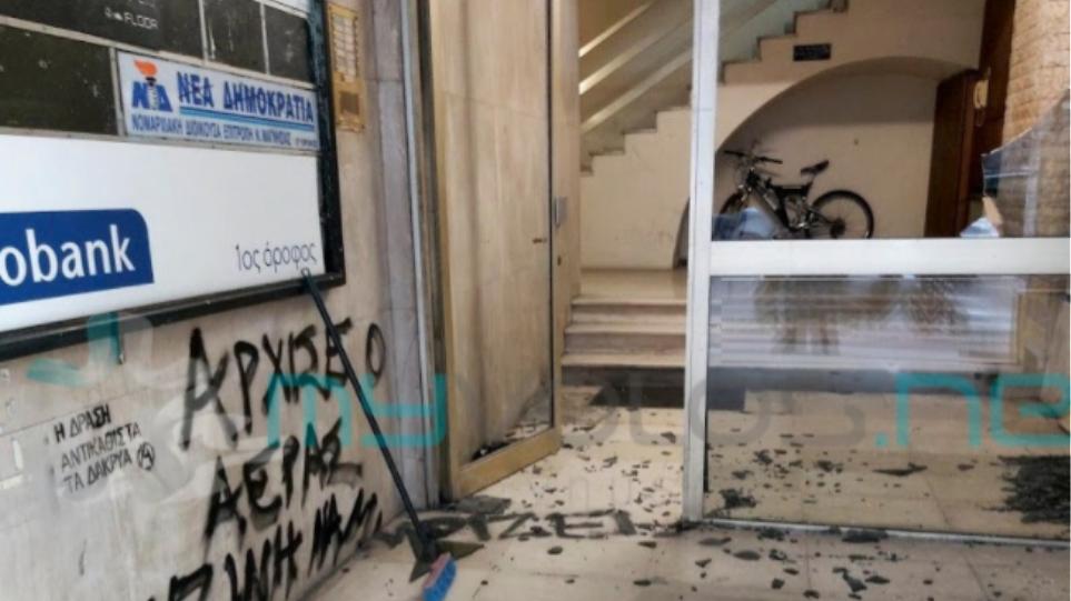 Ντελιβεράδες έπιασαν τον δράστη επίθεσης σε γραφεία της ΝΔ