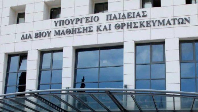βόμβα στο υπουργείο Πιαδείας