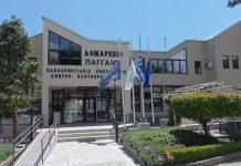 Δημαρχείο Παγγαίου