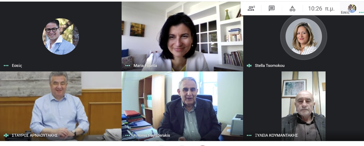 Τηλεδιάσκεψη στην Κρήτη