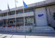 δημαρχείο Κομοτηνής