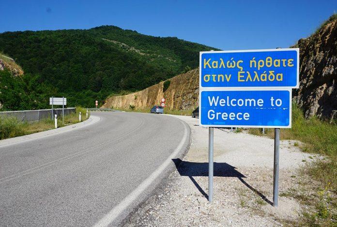 ελληνοβουλγαρικά σύνορα