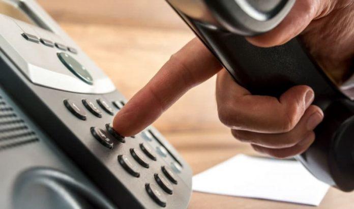 τηλεφωνική απάτη στην Καβάλα