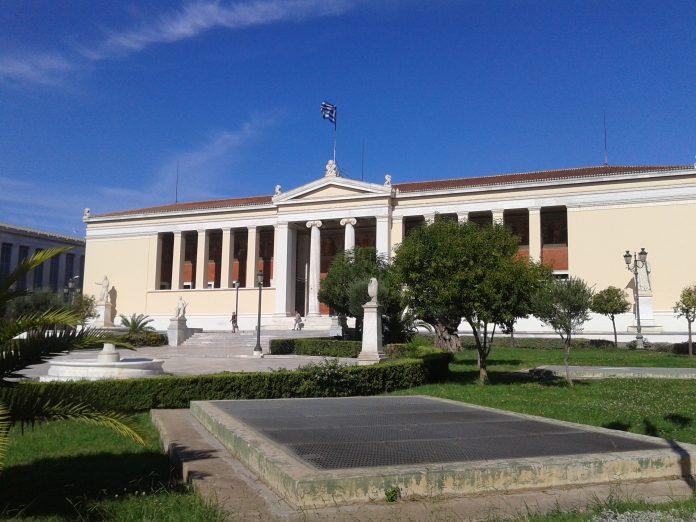 Εθνικό και Καποδιστριακό Πανεπιστήμιο