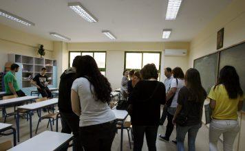 Μαθητές μέσα στην τάξη