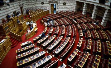 Βουλή από ψηλά