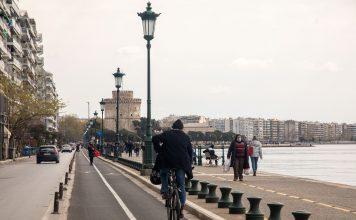 Lockdown Θεσσαλονίκη