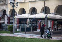 Καταστήματα στη Θεσσαλονίκη