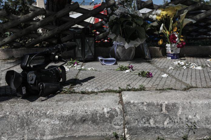 Η επόμενη μέρα της δολοφονίας του δημοσιογράφου