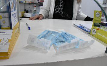 Self test στα φαρμακεία