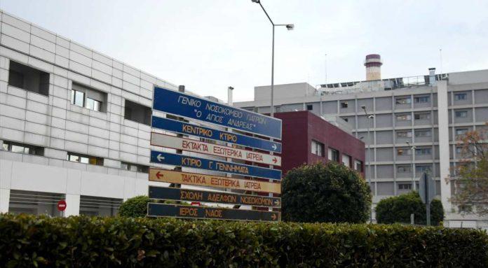 διασπορά κορονοϊού στο νοσοκομείο Άγιος Ανδρέας