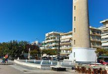 Αλεξανδρούπολη, δημοτικά τέλη