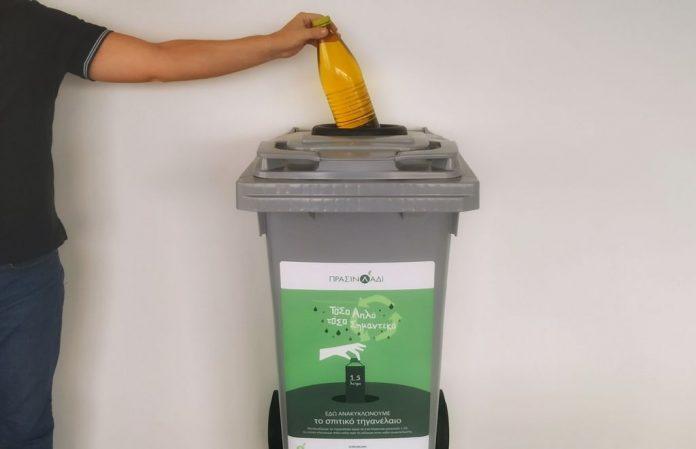 ανακύκλωση τηγανελαιου θεωρήθηκε λαθρεμπόριο καυσίμων