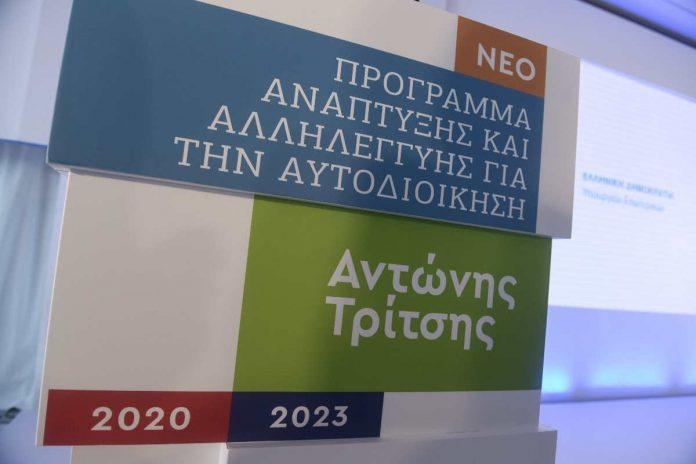 νέα έργα στην περιφέρεια κεντρικής μακεδονίας
