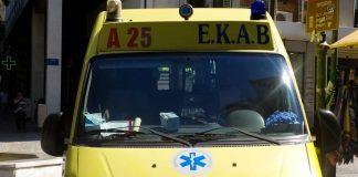 δυστύχημα στη Κοζάνη στο εργοστάσιο της ΔΕΗ