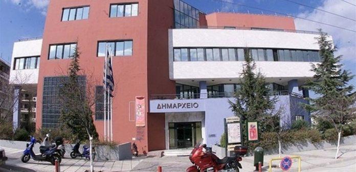ΔΗΜΑΡΧΕΙΟ ΝΕΑΠΟΛΗΣ-ΣΥΚΕΩΝ