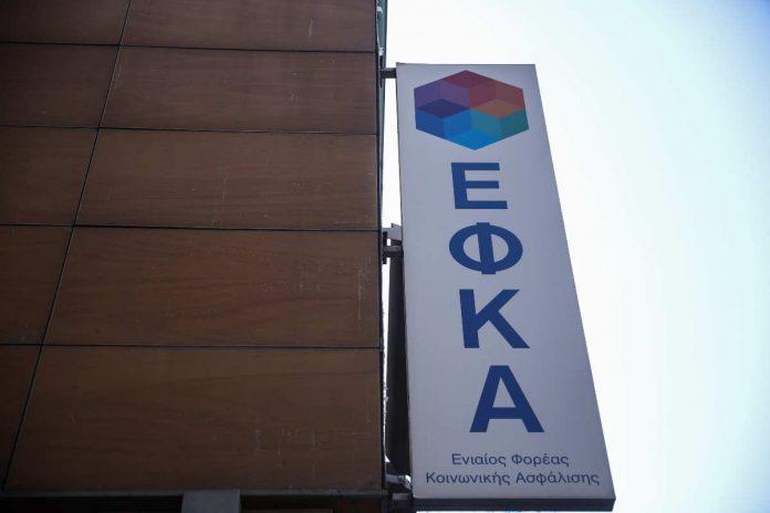 Προσλήψεις 100 πρώην υπαλλήλων του ΕΦΚΑ