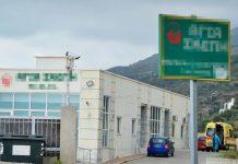 σύλληψη νοσηλευτή από το γηροκομείο Χανίων