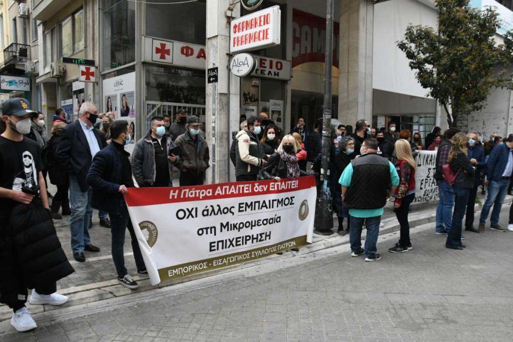 διαμαρτυρία εμπόρων στην Πάτρα
