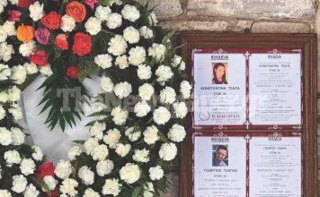 Κηδεία των δύο αδερφών στη Μακρυνίτσα