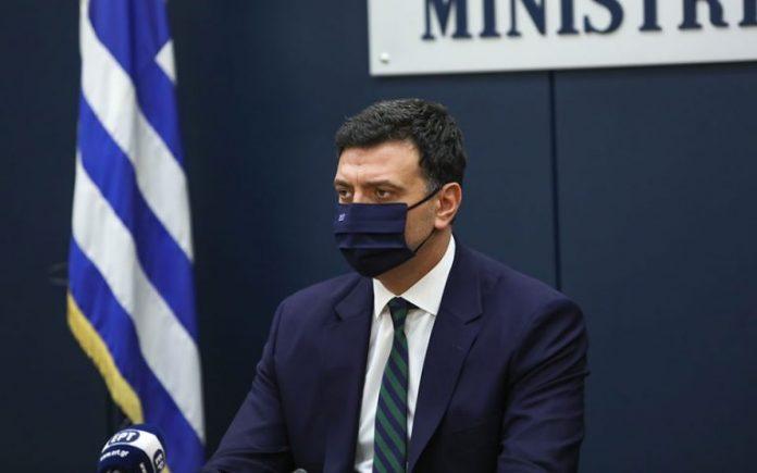 ΒΑΣΙΛΗΣ ΚΙΚΙΛΙΑΣ
