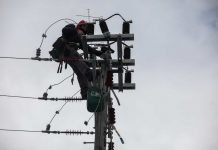 εργατικό δυστύχημα στη Κοζάνη